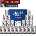 【送料無料】[メーカー取寄品][LP-5N]アサヒ スーパードライ東京2020 デザイン缶セット<ギフトB><アサヒ>【同一商品2箱まで1個口】※北海道・九州・沖縄県は送料無料対象外です。ビールギフト [S1.4472.01.SE]