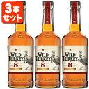 【3本セット送料無料】[正規品] ワイルドターキー 8年 50度 700ml×3本※北海道・九州・沖縄県は送料無料対象外です。※12本まで1個口配送が可能です Wild Turkey バーボン バーボ