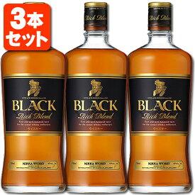 【3本セット送料無料】アサヒ ニッカ ブラックニッカ リッチブレンド 40度 700ml×3本※北海道・九州・沖縄県は送料無料対象外です。ウイスキー ジャパニーズウイスキー 国産ウイスキー Black Nikka Rich Blend [T.001.2145.1.SE]