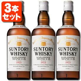 【3本セット送料無料】サントリー ホワイト 40度 640ml ※北海道・九州・沖縄県は送料無料対象外です。※12本まで1個口で配送が可能です<洋酒><ウイスキー> サントリー ホワイト 白 WHITE [T.001.2063.1.SE]