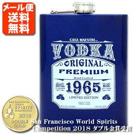 【メール便 送料無料(3cm)】カサ・マエストリ ウォッカ 200mlメール便専用です。代金引換は出来ません※1本まで1個口発送出来ます カサマエストリ カサ マエストリ casa maestri vodka メキシコ [T.905.2134.1.UN]