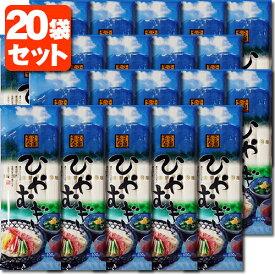 【20袋セット送料無料】ふる里そだち ひやむぎ 400g×20袋※北海道・九州・沖縄県は送料無料対象外です。※20袋まで1個口配送出来ます 冷麦 冷や麦 家庭用 葵フーズ あおいフーズ [T.646.1304.1.SE]