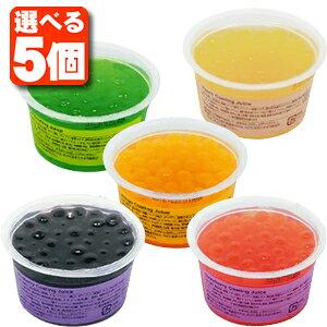 【選べる5個セット送料無料】コーティングジュース 90g×5個 ※北海道・九州・沖縄県は送料無料対象外です。※120個まで一個口配送出来ます フルーツ飲料 ピーチ キウイ マンゴー ブルーベ