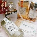 【2本セット送料無料】紅茶好きに贈る 選べるキャンディスギフトセット※北海道・九州・沖縄県は送料無料対象外です。ミヒェルゼン カンディス[T492.2825.5.SE]