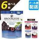 【選べる6個セット送料無料】【クール便代無料(要冷蔵)】ブルックサイド ダークチョコレート 200〜235g×6個 <食品…
