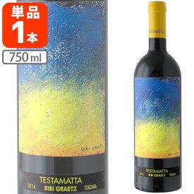 【送料無料】[数量限定] テスタマッタ [2016] 750ml×1本 [並行輸入品][S.7152.0.SE]
