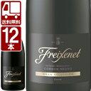【送料無料】[12本セット]フレシネ・コルドンネグロ カヴァ 750ml×12本 [並行輸入品]<瓶ワイン><白><スパーク>…