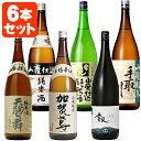 【6本セット送料無料】能登杜氏の極み山廃だけの純米酒6本セット(1.8L×6本)※北海道・九州・沖縄県は送料無料対象…