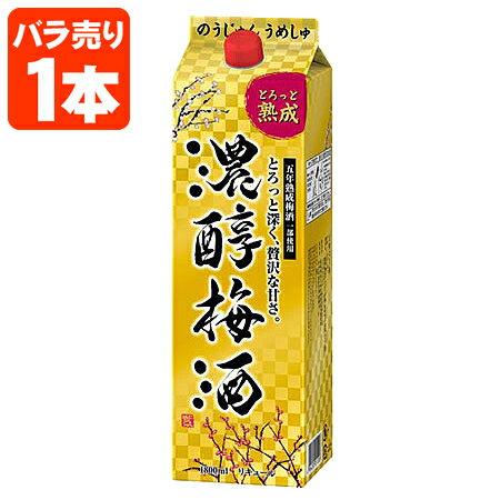 アサヒ 濃醇梅酒 (のうじゅん うめしゅ)1800ml(1.8L)※12本まで1個口配送可能<紙パックリキュール><その他S>[T.001.2151.1.SE]
