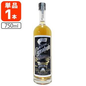 カスカウィン・エクストラアニェホ750ml<洋酒><テキーラ>※12本まで1個口発送出来ます[IW.12034.0.SE]