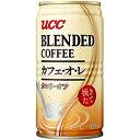 UCC カフェ・オ・レ カロリーオフ185g×30本 [1ケース]<缶飲料><コーヒー>※4ケースまで1個口配送出来ます缶コーヒー 185ml カフェオレ [au16yf]