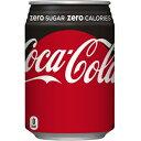 【黒】コカコーラ ゼロ お手頃ハンディ缶280ml×24本 [1ケース] <缶飲料><ジュース>※4ケースまで1個口配送出来ますコカ・コーラ ZERO[06de16am]