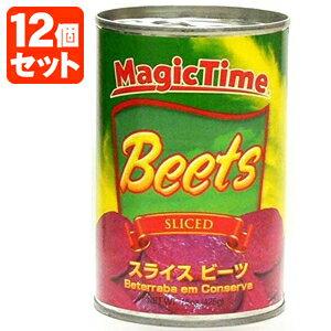 【12個セット送料無料】マジックタイム スライス ビーツ425g×12個<缶詰食品><その他F>※48個まで1個口配送可能※北海道・九州・沖縄県は送料無料対象外です。[1804YI][SE]