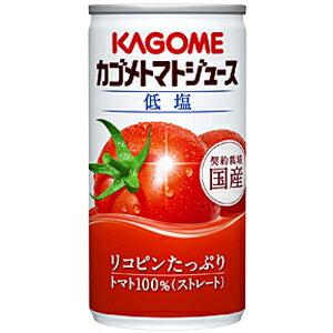 【単品】【賞味期限2019年8月9日】カゴメ トマトジュース 国産ストレート 低塩190g<缶飲料><ジュース>[180218ST][SE]