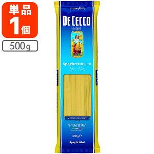 No.11 スパゲッティーニ 1.6mm 500g