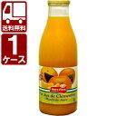 【送料無料】【12本セット】モシトス クレメンタイン オレンジジューススペインオレンジ100%1000ml×12本[1ケース]<…