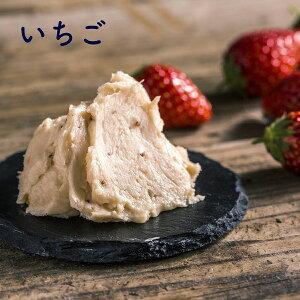 とよとみフレーバーバター「いちご」お取り寄せ 国産 こだわり 酪農 贈り物 ギフト 乳製品