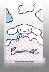 タブレットケース<シナモロールCR5002tb> 機種(iPad mini)【サンリオライセンス商品】