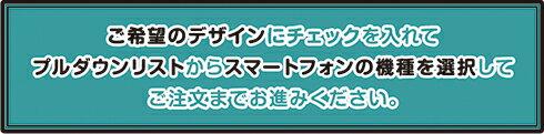 忍たま乱太郎スマホケース【一年は組】