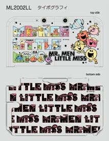 ミスターメン リトルミス(MR.MEN LITTLE MISS)【3DSLLハードカバー】-タイポグラフィ【メール便不可】