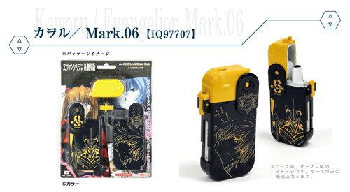 カヲル/Mark.06