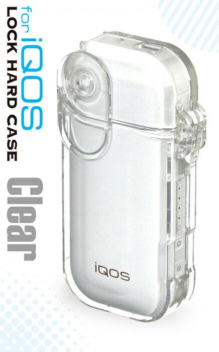 iQOSロックハードケースクリア