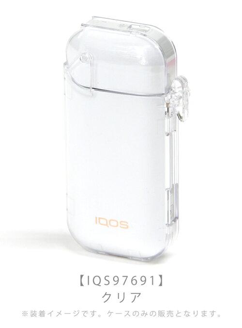 iQOSロックハードケーススリムVer.クリア