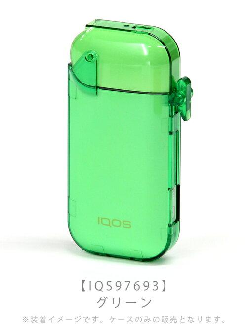 iQOSロックハードケーススリムVer.グリーン