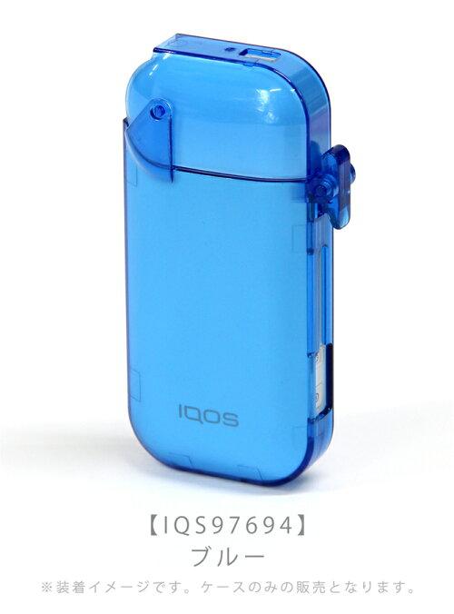 iQOSロックハードケーススリムVer.ブルー