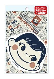 【メール便可】ペコちゃん&ポコちゃん PEKO&POKO★ステッカー+ポストカード台紙(ポコちゃんのお顔)