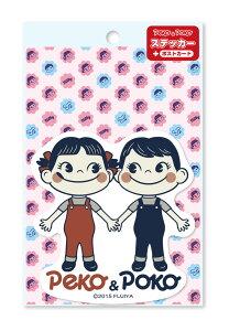 【メール便可】ペコちゃん&ポコちゃん PEKO&POKO★ステッカー+ポストカード台紙(ペコ&ポコ)