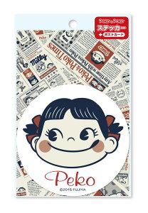 【メール便可】ペコちゃん&ポコちゃん PEKO&POKO★ステッカー+ポストカード台紙(まるいペコちゃん(白))シール