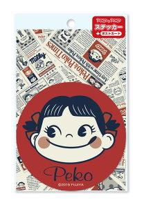 【メール便可】ペコちゃん&ポコちゃん PEKO&POKO★ステッカー+ポストカード台紙(まるいペコちゃん(赤))シール