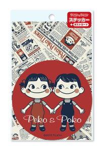【メール便可】ペコちゃん&ポコちゃん PEKO&POKO★ステッカー+ポストカード台紙(まるいペコ&ポコ(赤))シール