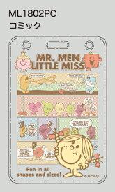 サンリオ☆ミスターメン リトルミス(MR.MEN LITTLE MISS)【ICパスケース】-コミック