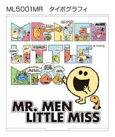 【メール便可】ミスターメン リトルミス(MR.MEN LITTLE MISS)【コンパクトミラーM】-タイポグラフィ