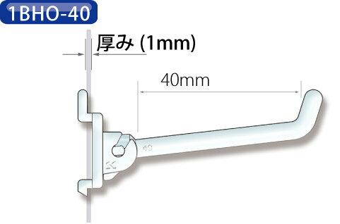 1BHO-40折り曲げフック40mm_100本入