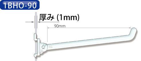 1BHO-90折り曲げフック90mm_10本入