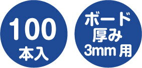 3BHO-30折り曲げフック30mm_100本入