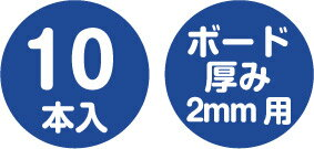 2BHO-300折り曲げフック300mm_10本入
