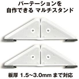 【宅配便】カワシマジキリ Ag+ スタンド 日本製 アクリルスタンド 飛沫防止 感染症対策 間仕切り アクリル
