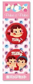【メール便可】ペコちゃん&ポコちゃん PEKO&POKO★缶バッジ2個セット(ミルキー)