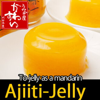 150 g of taste one jelly of the early sum orchard overseas shipment possible fs3gm