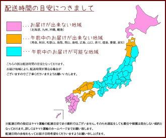 日本地図誕生日花母女性男性ギフト父誕生日プレゼント退職祝い結婚記念日