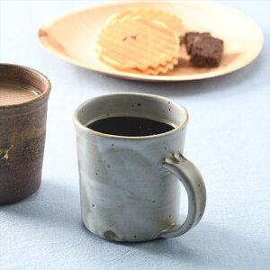 マグカップ白マット【実店舗取扱商品】