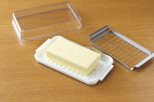 ステンレスバターカッター&ケース ステンレスカッター付きバターケース 便利な先割れタイプのバターナイフ付き バターカット 簡単 便利 調理 パン お菓子 料理 製菓 BTG2DX 【ラッピング対