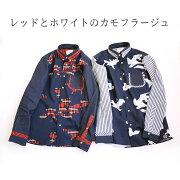 河谷シャツEMAKI(エマキ)カジュアルシャツ長袖シャツ/ユニセックスメンズレディース/k1731115