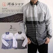河谷シャツPrelude(プレリュード)カジュアルシャツ長袖シャツ/ユニセックスメンズレディース/k1811103