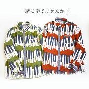 河谷シャツSoundofmusic(ドレミの歌)カジュアルシャツ長袖シャツ/ユニセックスメンズレディース/k1811111