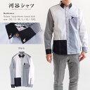 河谷シャツ 白黒猫 (はちわれ) カジュアル 長袖シャツ / k1931101 / ブラック 全6サイズ XS S M L XL XXL シャツ 長袖 メンズ レディース 大きいサイズ / ネコ 猫 コスプレ かわいい 八割れ グッズ カジュアルシャツ ワイシャツ ドレスシャツ おしゃれ